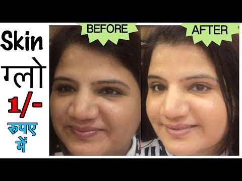 DIY  Organic Facial at home | पार्लर जैसा निखार एक रुपए में in JSuper Kaur Style