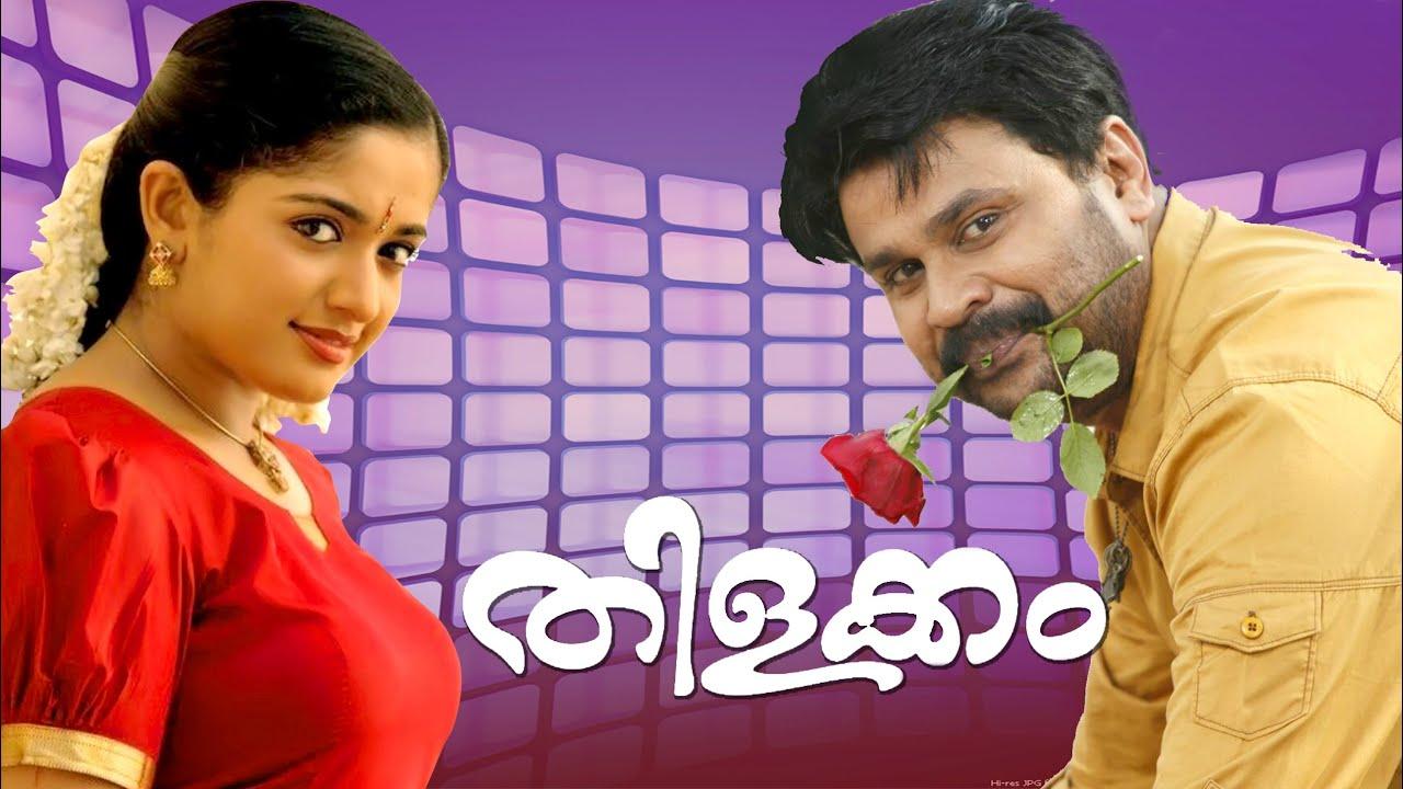 Malayalam Comedy | Dileep Super Hit Malayalam Comedy ...