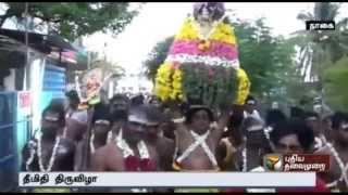 Chinna Chinna Seithigal 01-09-2015   Puthiya Thalaimurai tv spl news 1st September 2015