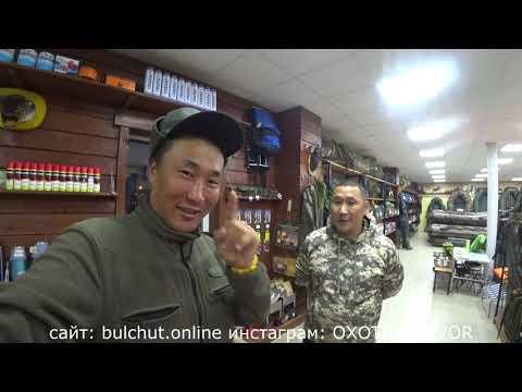 Охотный двор богатейший магазин Якутии