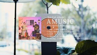 【2021/3/3発売】sumika / 「AMUSIC」全曲試聴teaser