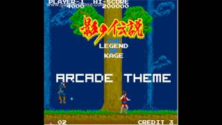 Cool Chiptune Music's : The Legend of Cage (Arcade) - Main  Theme