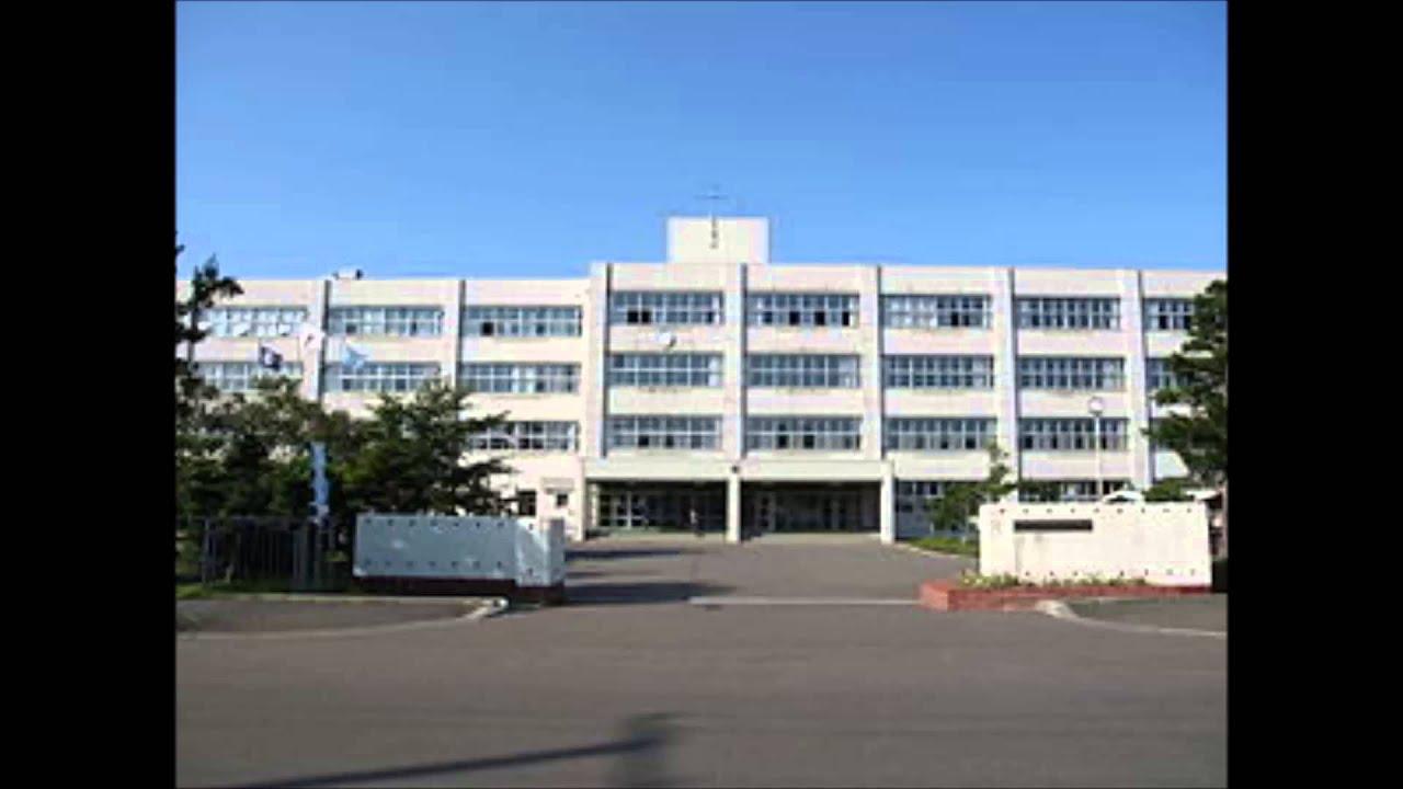 北海道岩見沢東高等学校