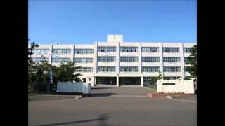 北海道岩見沢東高等学校校歌