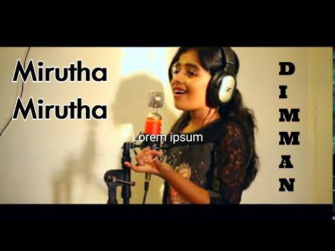 Praniti |  Mirutha Mirutha | DImman |...