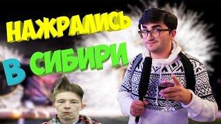 СХОДКА БЛОГЕРОВ / РЕКЛАМА СКАЙПА / ТЮМЕНЬ