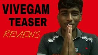 Vivegam teaser review a Thalapathy veriyan| mass mani