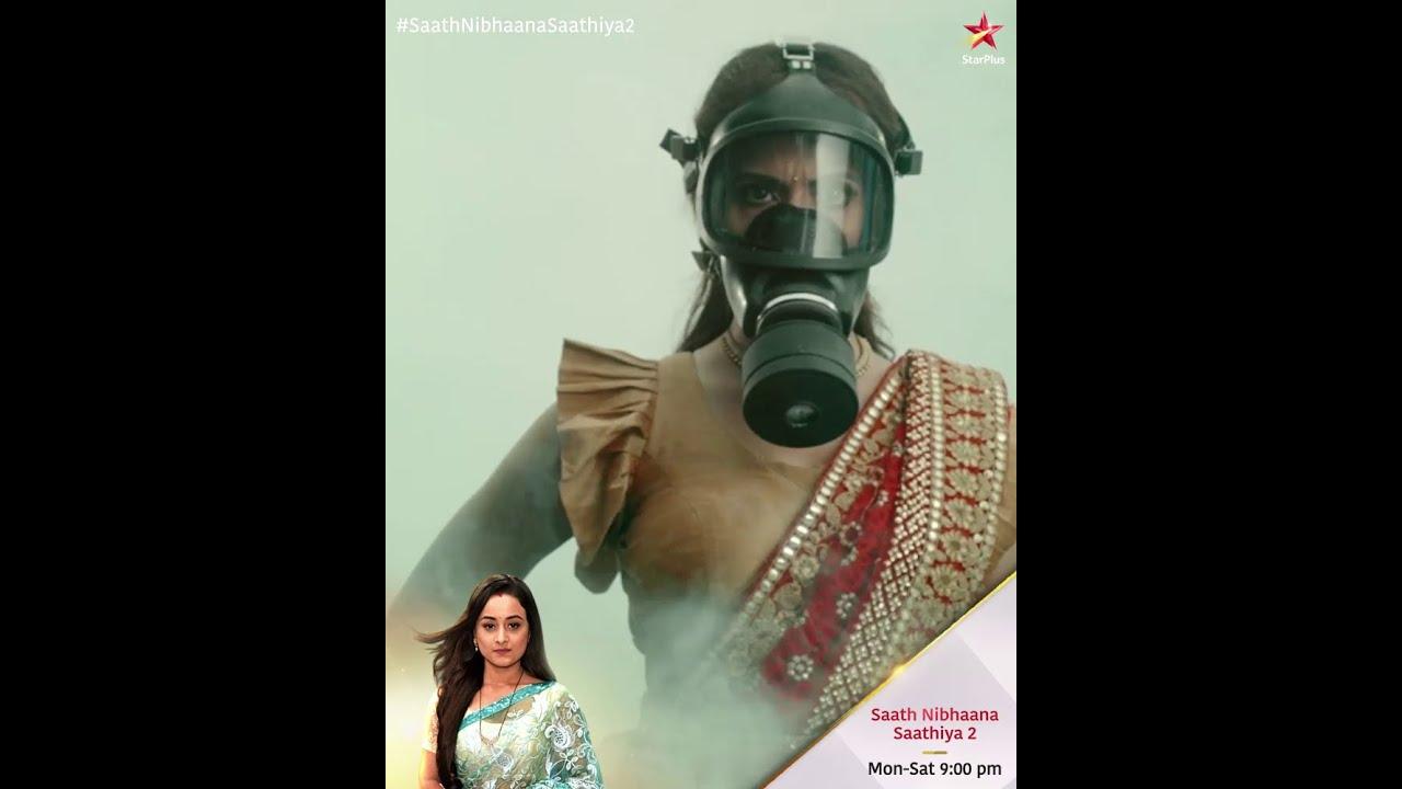 Saath Nibhaana Saathiya 2   Attack