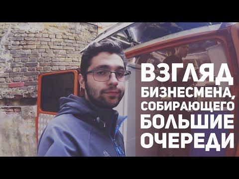 Работа у метро Бабушкинская в Москве - 1098 вакансий на