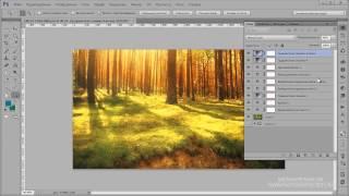 Видеоурок Photoshop Тонирование летних фотографий