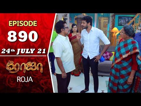 ROJA Serial | Episode 890 | 24th July 2021 | Priyanka | Sibbu Suryan | Saregama TV Shows Tamil