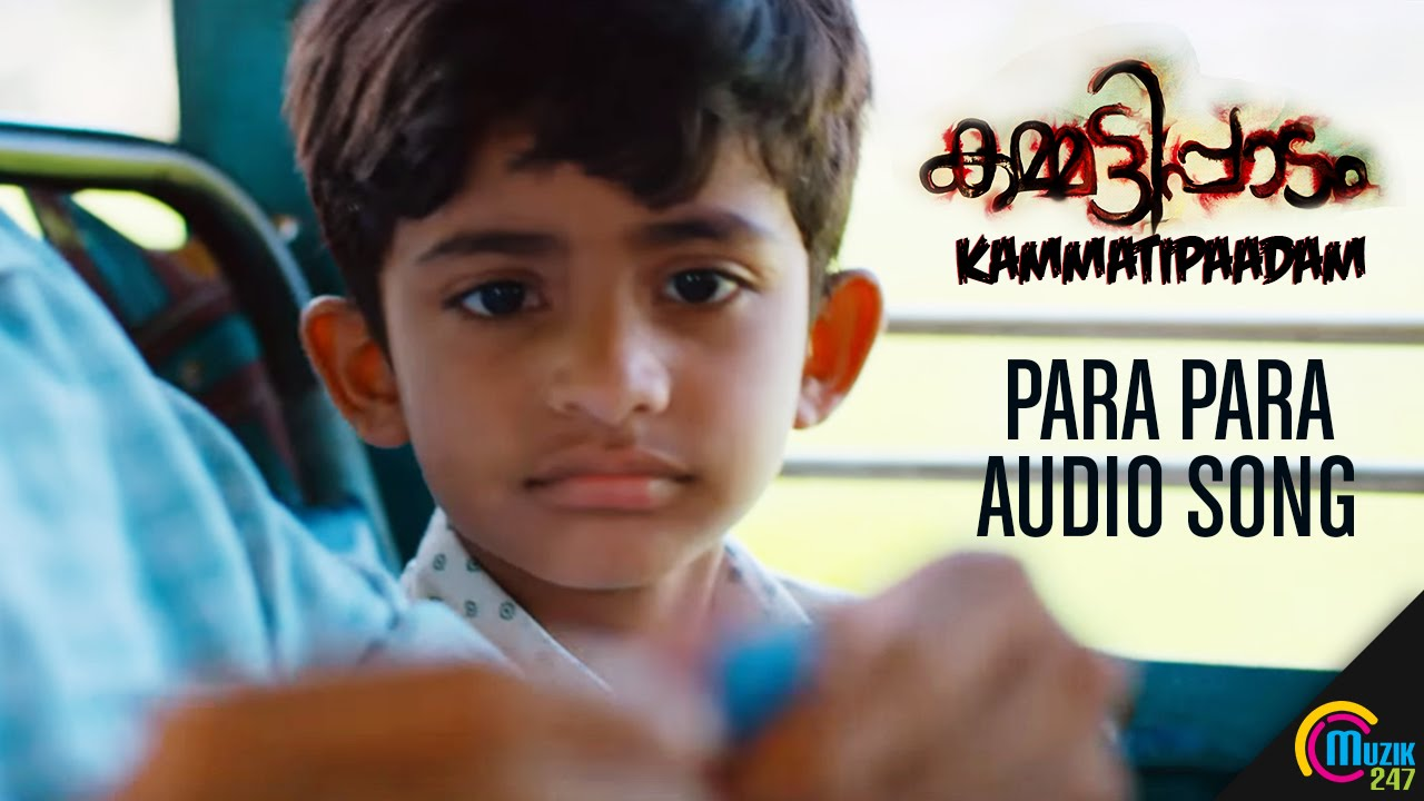 kammatipaadam malayalam movie songs