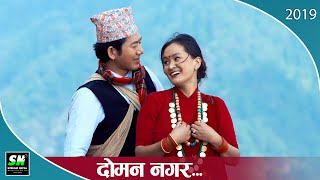 Sikles parche village Visit     Doman nagar   Chatta himal siraima official Video