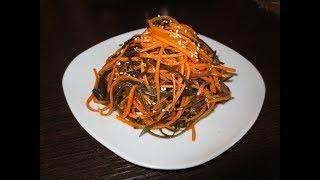 Салат с морской капустой. Простой, быстрый и вкусный салат с сушеной морской капусты.