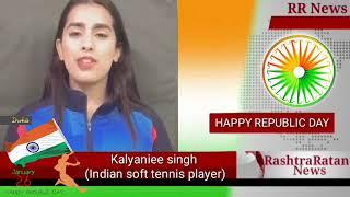 Republic day wìshes  by Kalyaniee singh  ( International soft tennis player) & setu shivpuri(singer)