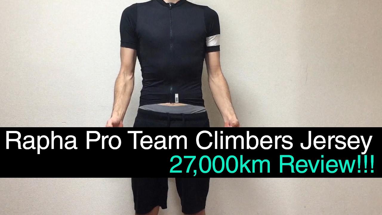 Rapha Pro Team Climbers Jersey. 27 362e619d1