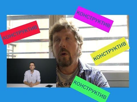Конструктив Навального