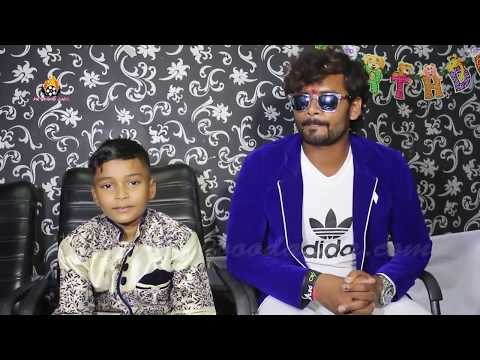 भोजपुरी सूपर स्टार ख़ेसारीलाल यादव (छोटा ख़ेसारीलाल) And Child Actor Rishu Babu Birthday Celebs.