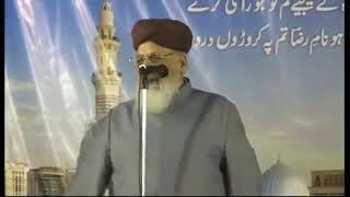Tabligi Jamat walo ka aaj ka haal by Allama Kamruj Zama Azmi