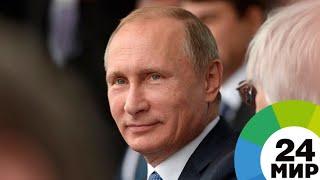 Путин прилетел в Красноярск на открытие зимней Универсиады - МИР 24