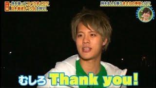 これがうわさの岡本圭人です(3) 岡本圭人 検索動画 29