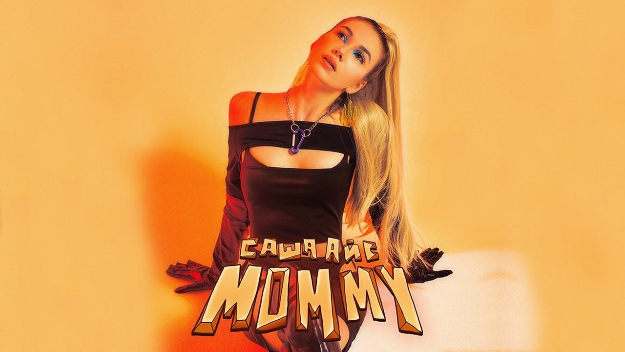 Саша Айс - Mommy (Премьера Трека, 2021) (Lyrics, Текст)