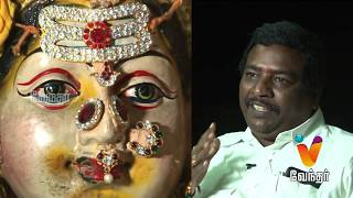 Moondravathu Kann New காதில் கேட்கும் கொலுசு சத்தம்..!! அதிரவைக்கும் பரபரப்பு.. [Epi 142]