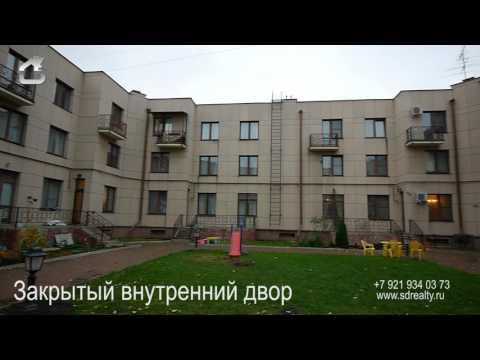 Таунхаус в Пушкине с паркингом в новом элитном ЖК. Элитное жилье в Пушкине (000052)