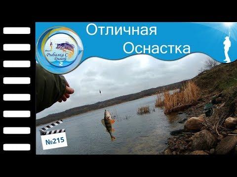 волшебная рыбалка с