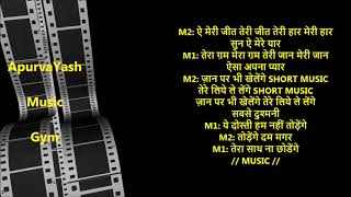 Ye Dosti Hum Nahi Todenge Karaoke Lyrics Scale Lowered