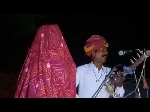 Prabhu ram bhopa (nimbod) kuchaman -9799292724