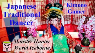 【Kimono Gamer】DKアプリ開発部【Japanese traditional dancer】