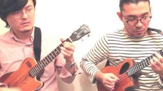 レッチリのアザーサイドをウクレレデュオで弾きました! #ukulele #redh...