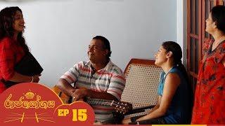 Raja Yogaya | Episode 15 - (2018-08-03) | ITN Thumbnail