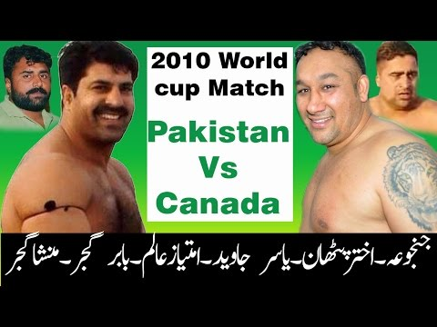 Pakistan Vs Canada Kabaddi Match 2010 Wolrld Cup  All Previous International Players In Match