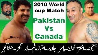 Pakistan Vs Canada Kabaddi Match 2010 Wolrld Cup | All Previous International Players In Match thumbnail