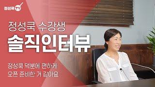 김밥전문점을 창업하신 …