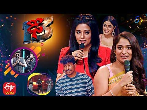 Download Dhee 13 | Kings vs Queens | Sudheer,Rashmi,Pradeep,Aadi | 20th October 2021 | Full Episode | ETV