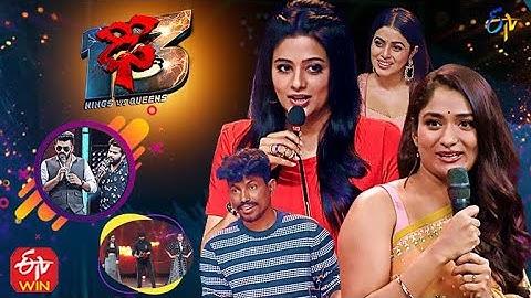 Dhee 13 | Kings vs Queens | Sudheer,Rashmi,Pradeep,Aadi | 20th October 2021 | Full Episode | ETV