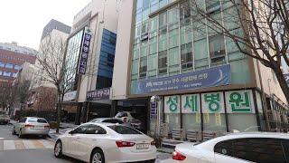 대전 성세병원 간호사 확진에 코호트 격리 / 연합뉴스TV (YonhapnewsTV)