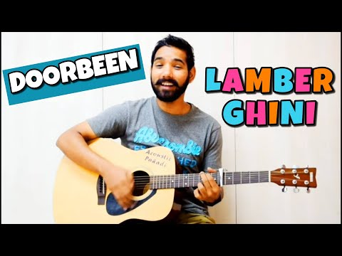Lamberghini Guitar Chords Lesson by   Acoustic Pahadi  