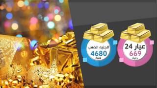 بالفيديو جراف.. الدولار يسجل 18.13 جنيه فى بداية تعاملات اليوم