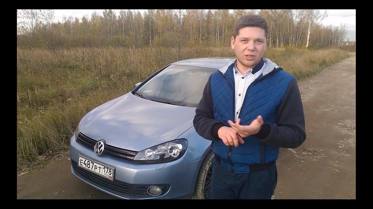 Акция в москве. Все комплектации фольксваген гольф (кредит 9. 9%,. Специальное предложение на новый фольксваген гольф20 000 рублей.