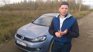 Обзор Фольксваген Гольф 6. Настоящий Das Auto!! (Vw Golf 6)