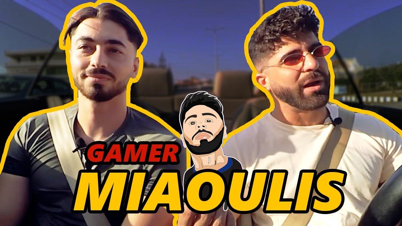 Tsoulfas | Παίρνω συνέντευξη από γνωστό Gamer Youtuber | Miaoulis