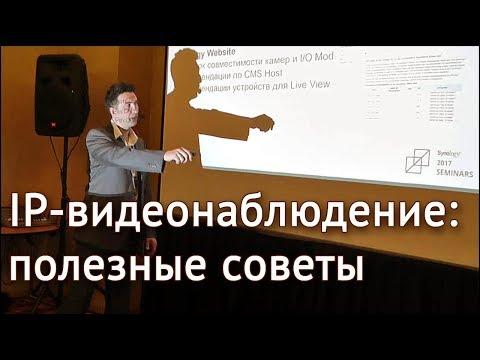 Системы видеонаблюдения в Минске. Камеры и монтаж.