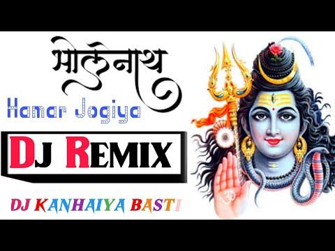 Hamar Jogiya Bolbam Bhojpuri Tapori Blast Dance Mix Dj Kanhaiya BaSti Exported 0