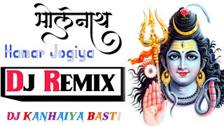 Gambar cover Hamar Jogiya Bolbam Bhojpuri Tapori Blast Dance Mix Dj Kanhaiya BaSti exported 0
