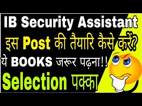 IB security Assistant Books, Books for IB Intelligence Bureau Recruitment 2018 | Books Syllabus