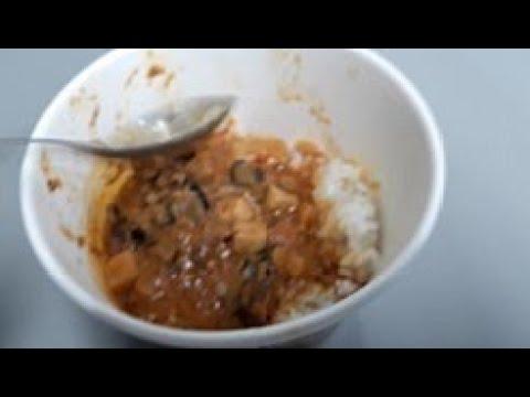 오뚜기 차돌강된장 보리비빔밥